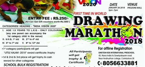 coimbatore children competitions kids contests