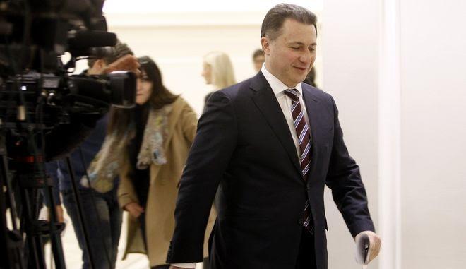 Φυλάκιση δύο ετών στον πρώην πρωθυπουργό Νίκολα Γκρουέφσκι