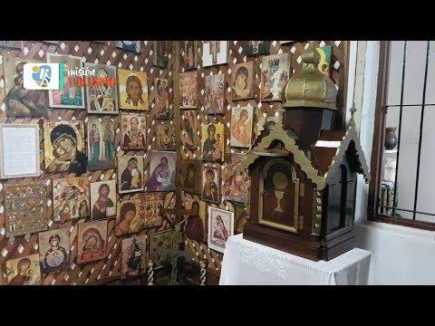 Museo y Centro Cultural Ucraniano, Apóstoles