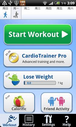 cardio trainer-14