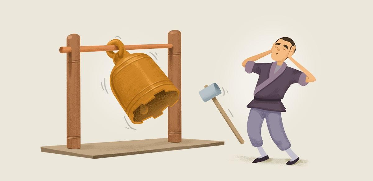 Taparse los oídos para robar una campana