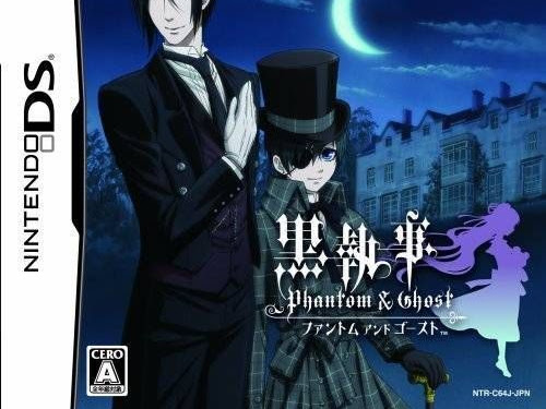 Kuroshitsuji Phantom Ghost English Rom