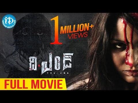 The End Telugu Movie