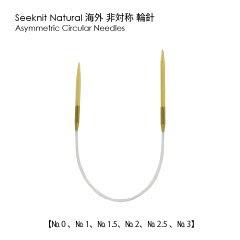 【海外USサイズ】KA海外 白竹 非対称輪針23cm No.0 - No.3
