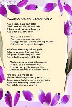 search results  puisi  ayah calendar