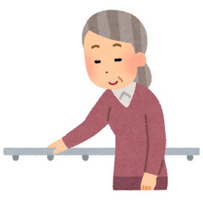 元のおばあちゃん イラスト 無料 Cool Illustrations クール