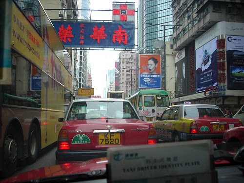 HONG KONG 6415