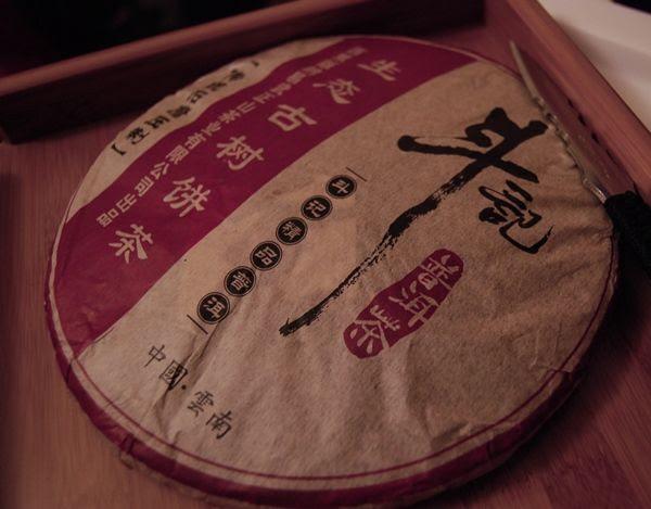 2006 Douji Shengtai Gushu