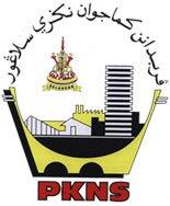 Jawatan kosong 2012 di Perbadanan Kemajuan Negeri Selangor (PKNS)
