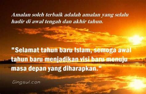 kata kata bijak ucapan   islam