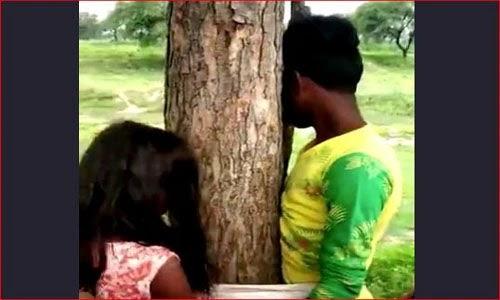 संबंध बनाते नदी किनारे पकड़े गये, नाबालिग प्रेमी जोड़े की पेड़ में बांधकर पिटाई