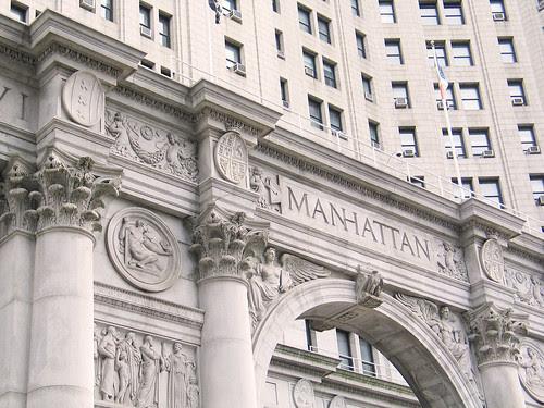 Municipal Bldg, NYC