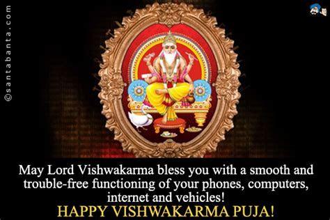 happy vishwakarma day kanya sankranti wishes sms