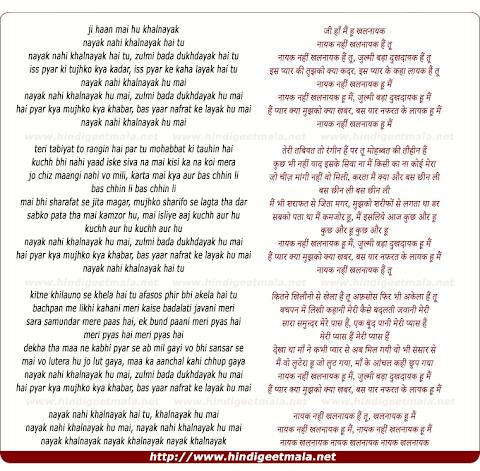 Nayak Nahi Khalnayak Hoon Main Lyrics In Hindi