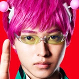 The Disastrous Life of Saiki K-Kento Yamazaki.jpg