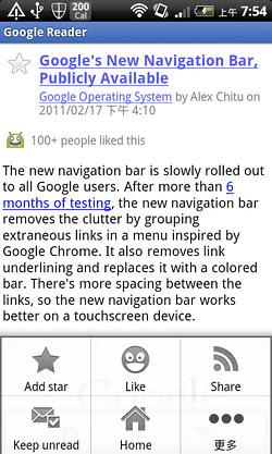 google reader app-05