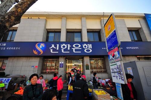 Former CHB Daejeon Branch