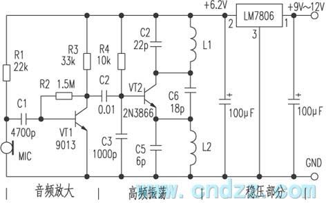 Fm Wireless Microphone Circuit With Voltage Regulator Circuit Microphone Audio Circuit Circuit Diagram Seekic Com