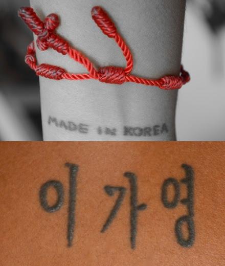 Halfkoreancom Mixed Korean Tattoo Project Halfkoreancom