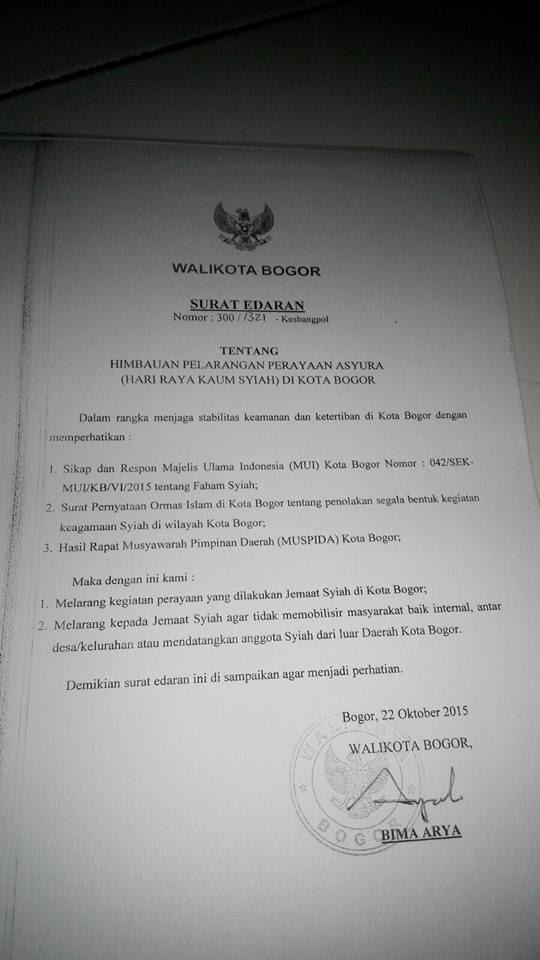Bogor-Surat-Edaran-Wali-Kota-Bogor-jpeg.image_