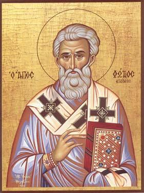 icone de saint Photius