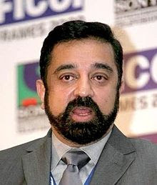 Kamal Haasan FICCI event.jpg