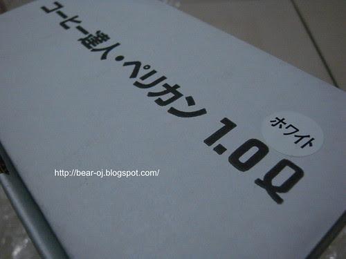 R0120900