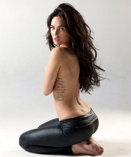 Megan Fox Now And Then. To get a body like Megan Fox.