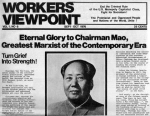 Workers Viewpoint newspaper, 1976