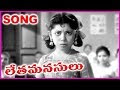 Pillalu Devudu Challani Vare – Letha Manasulu – Telugu Movie Hit Song