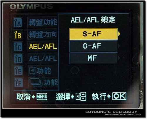 e420_menu24 (by euyoung)