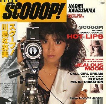 KAWASHIMA, NAOMI scooop