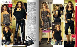 b1db1996b3bc5 Модная одежда: Заказ одежды по каталогам