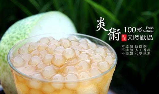 六個夏天 /埔里/南投/民宿/包棟