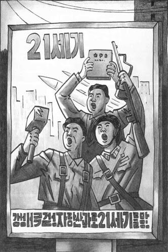 Pyongyang_01
