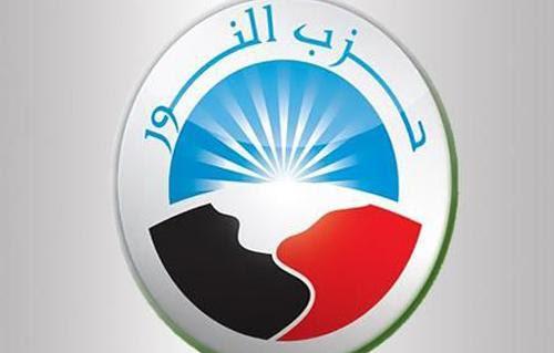 http://gate.ahram.org.eg/Media/News/2013/6/2/2013-635057781149166938-916_main.jpg