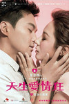 天生愛情狂 (Natural Born Lovers) 7