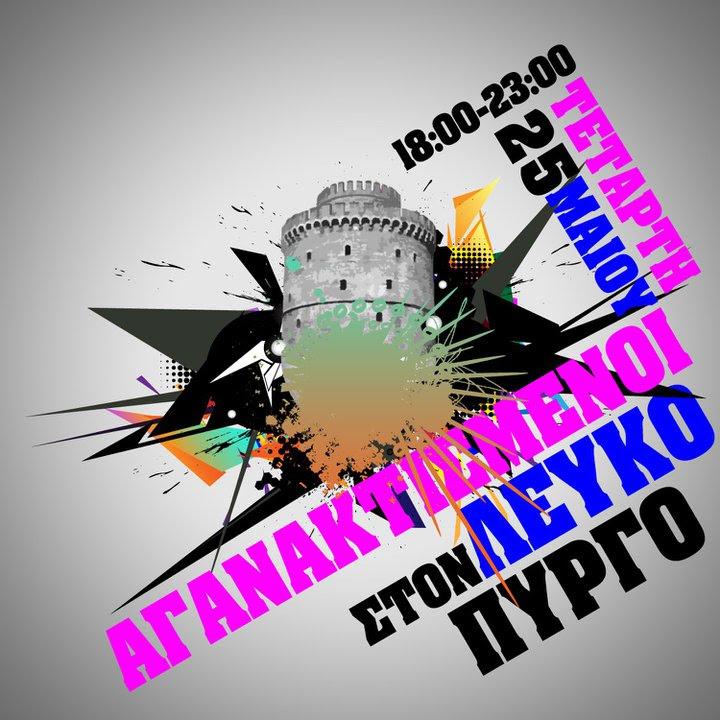 http://asyntaxtostypos.files.wordpress.com/2011/05/230761_10150199190824004_827149003_6919724_831506_n.jpg