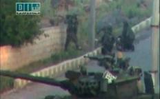 Με άρματα εισέβαλαν στη Ντεράα οι δυνάμεις του Άσαντ