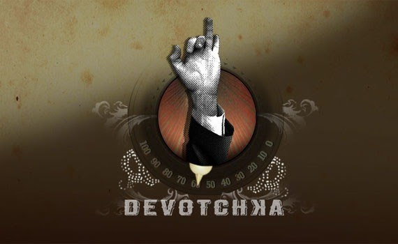 DeVotchKa-awesome-flash-preloads