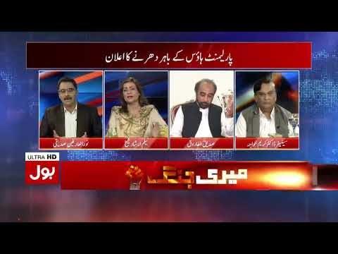 Watch | Taliban Will Help Pakistan Conquer Kashmir: Leader of Imran Khan's Party
