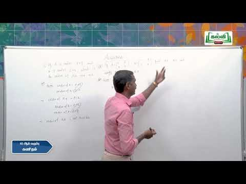 10th Maths  Algebra  Multiplication of matrices  Kalvi TV