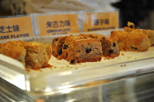scones samples