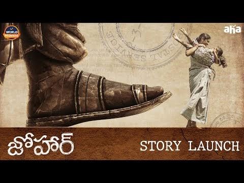 Johaar First Story by Easwari Rao