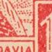 10cMG-2-typeIII-06-type