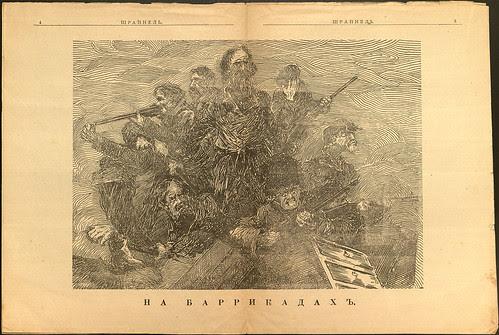 Shrapnel' 1905 a