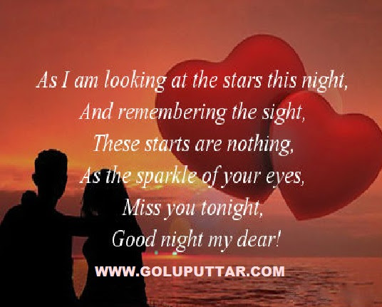Good Night Sweetheart Goluputtarcom