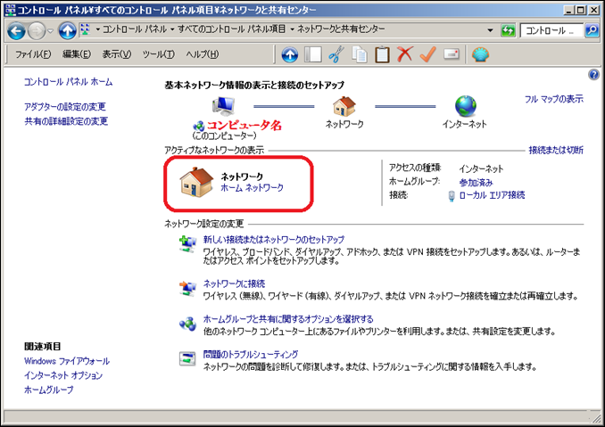 a00015_Sweet Home WiFi Picture Syncの使い方_02