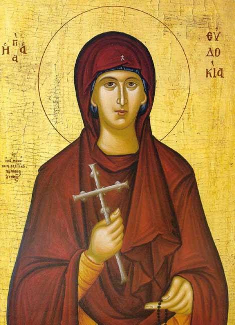 img ST. RUDOCIA, Samaritan Martyr in the Reign of Emperor Trajan