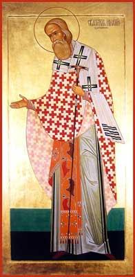 Saint Ignatios
